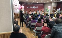 지역사회 행사참여 by 관리자